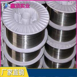 CR15NI60镍铬丝 1560铜镍合金丝,电热丝