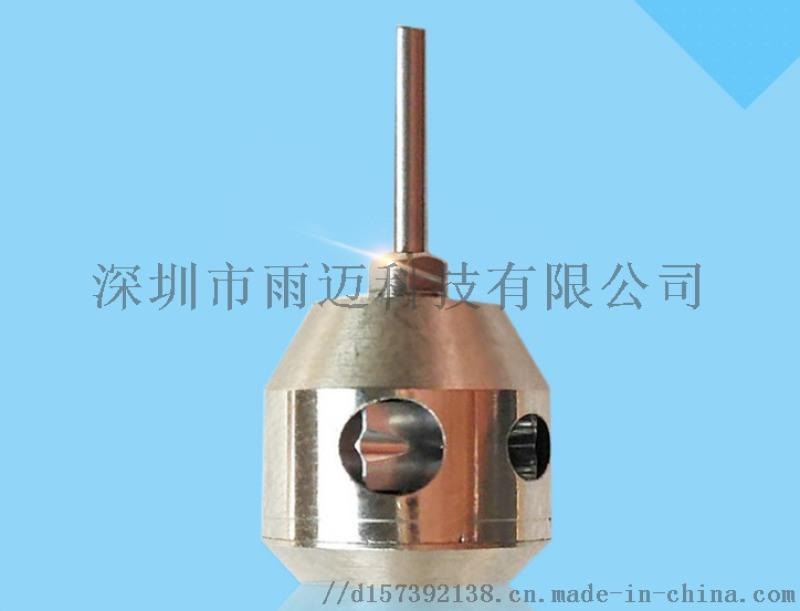 深圳牙科手机涡轮轴心加工|高速风轮机芯轴加工