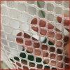 有鸡育雏网床 塑胶网片育雏 养殖专用脚踏网工厂
