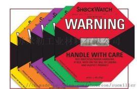 防震防倾斜标签 物流监测货物 包装箱运输震动 SHOCKWATCH