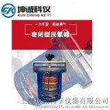 上海坤诚科仪厌氧罐AG025厌氧培养罐