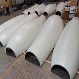 彎曲圓弧鋁單板 折線曲面鋁單板 雙曲鋁單板結構