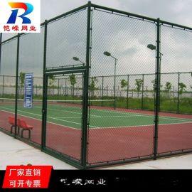 上海组装式操场围栏 口字型球场围栏网