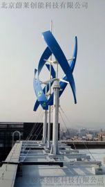 1KW垂直轴风力发电机组