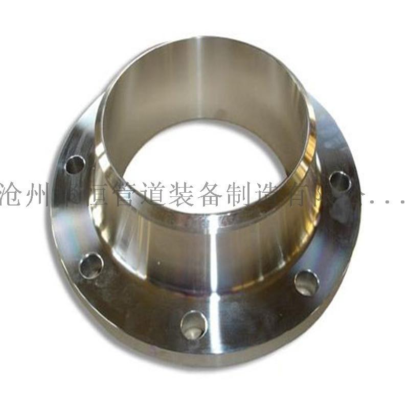 DN200 锻制法兰 碳钢法兰 法兰盲板 焊接法兰