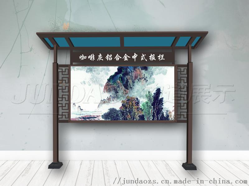 江苏木纹夜间施工/宣传展板/宣传栏优惠工艺好
