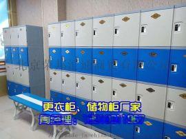 七台河ABS全塑更衣柜六门储物柜厂家定制
