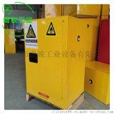 锂电池充电柜储存柜