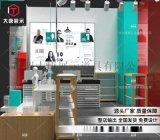 广州诺米家居货架诺米货架的饰品店的装修关键点