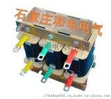 石家庄低压串联电抗器