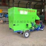 不漏草料撒料車 單側撒料車餵養機械