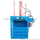 自動廢紙箱液壓打包機 製作不同尺寸30t液壓打包機