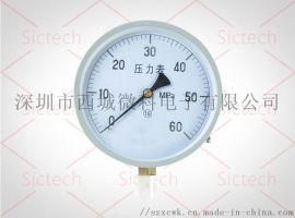 气压表方案_IC芯片/PCBA_西城微科