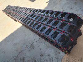 钢筋设备加工中心机床拖链 济宁嵘实机床拖链