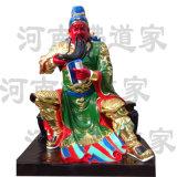 关羽神像 武财神关公神像 道教尊称关圣帝君神像生产