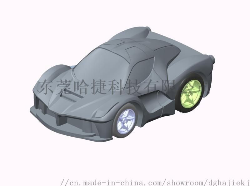 東莞工業產品設計 製造與生產廠家