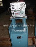 B400 卸料 電動開關閥 電動流量閥