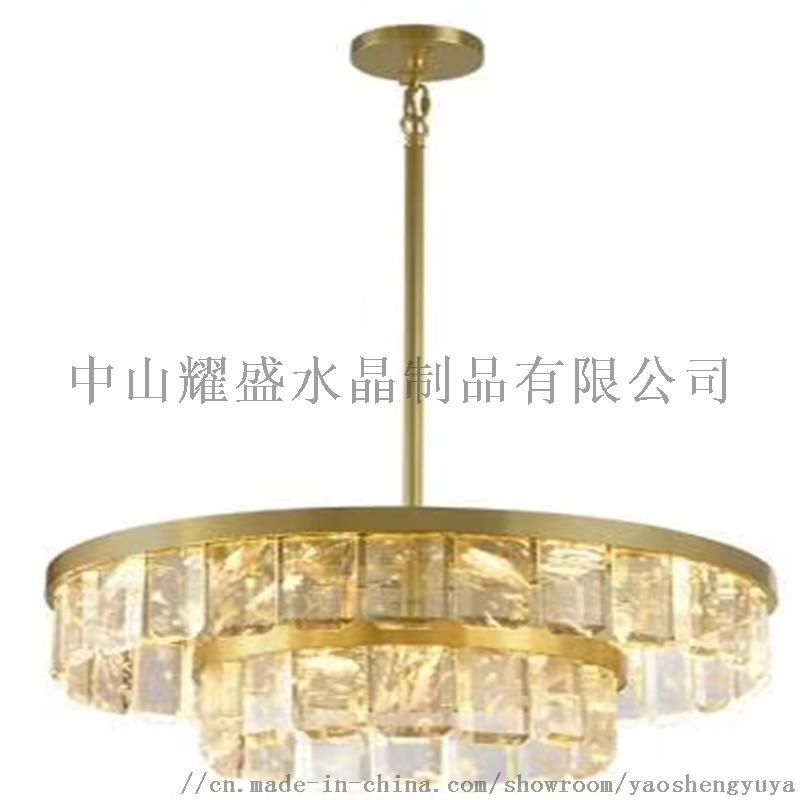 廠家直銷水晶燈吸頂燈臥室燈