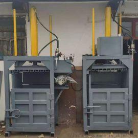 旧衣服立式压缩减容液压机 多功能减容液压机各种尺寸