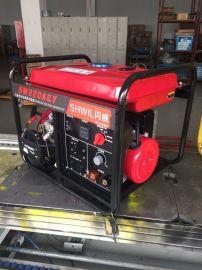 汽油发电电焊机250A 便携式型号SW250AQY