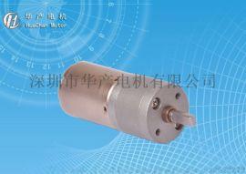 外径25GB-370直流金属齿轮减速电机