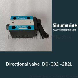 船用控制阀 DC-G02-2B2L 锚缆机液压阀