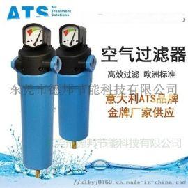 压缩空气过滤器除油除尘空压机冷干机配套精密过滤器