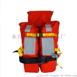 救生衣大浮力救生衣CCS船检救生衣