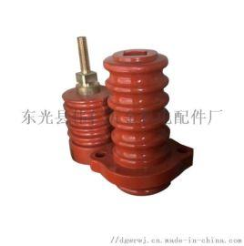 高压电机绝缘子接线柱 10KV 6KV绝缘子