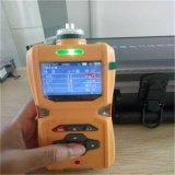 LB-MS6X泵吸式VOC气体检测仪