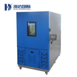 海达HD-E702快速温变试验箱