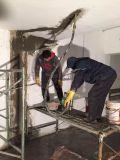地下车库沉降缝漏水堵漏怎么处理