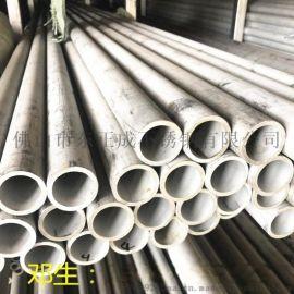 云浮不锈钢无缝管规格齐全,供应304不锈钢无缝管