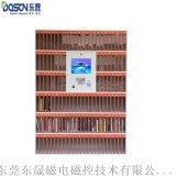 中立定製智慧圖書櫃 智慧共用櫃 定製櫃