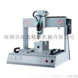 云浮瑞德鑫441自动锁螺丝机打印机三轴