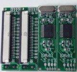 厂家提供USB软驱芯片 PCBA