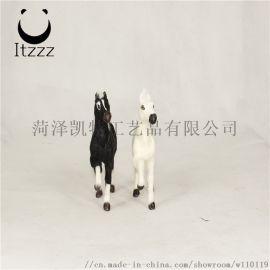 仿真马模型小马摆件黑白马玩具模型装饰工艺品仿真动物教具道具