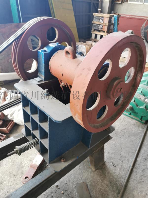 广东佛山鄂式破碎机全自动矿山碎石设备