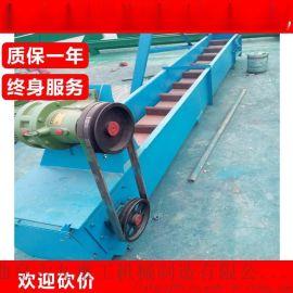 炉渣运输机 fu板链式输送机 六九重工 多点加料刮