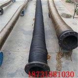 输水胶管A夹布输水胶管A耐压输水胶管规格型号