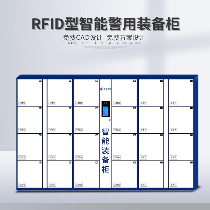 智能装备存放柜定制 人脸识别智能装备管理柜12寸屏