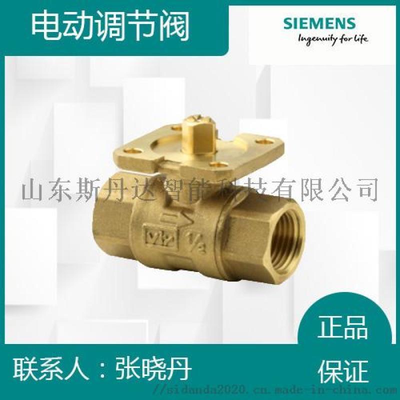 西门子电动螺纹球阀VAI61.15-1