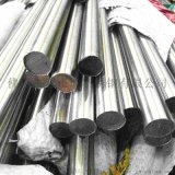 福建316不锈钢圆棒现货,光面不锈钢圆棒