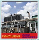 供應江蘇南通玻璃鋼冷卻塔廠家直銷