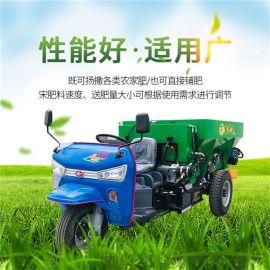 农用大棚施肥机 大棚三轮车撒肥机