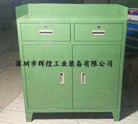 2抽工具柜 双门层板物料柜 加厚带锁工具柜