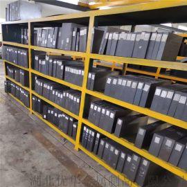 预硬快切削热作模具钢FDAC板材耐热压铸模具