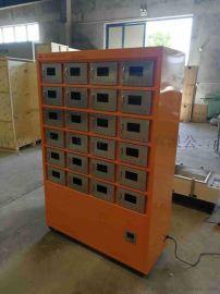 土壤前处理干燥器DL-TR24