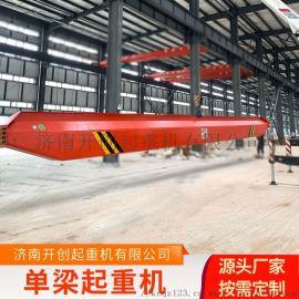 供应5吨10吨行车起重机 车间天车 行吊价格优惠