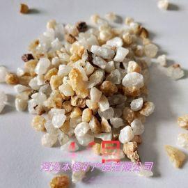 厂家供应人造地坪用石英砂 精密铸造用高纯石英砂